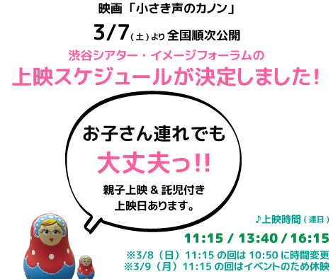 jyouei_shibuya