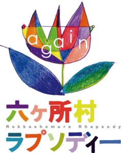 6rapuagain_tate_multicolour