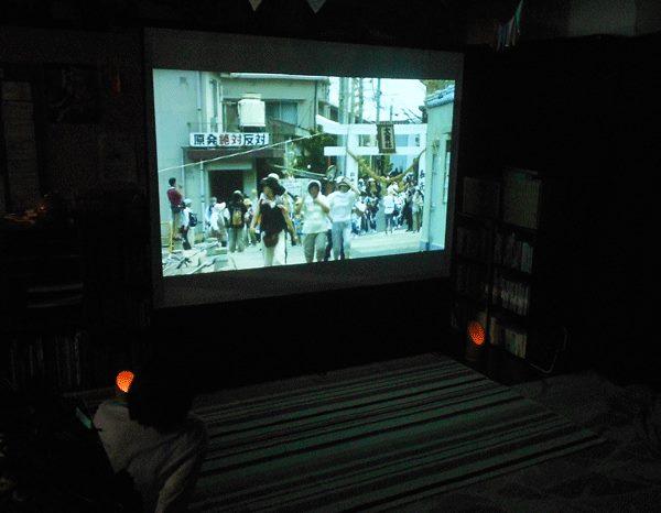 10月に開催された連続上映1回目から。