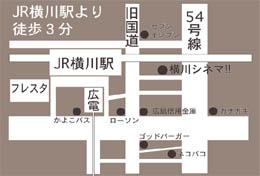 横川シネマ map